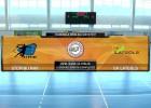 Video: Handbola virslīga sievietēm.Fināls: Stopiņu NHK - SK Latgols. Spēles ieraksts