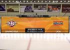 Video: Dinamo Rīga - Lada Pārbaudes spēle hokejā. Spēles ieraksts