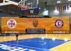 Video: LOC Cup basketbolā: BK Ventspils - BC Lietkabelis. Spēles ieraksts