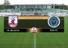 Video: SynotTip futbola virslīga: FK Jelgava — Riga FC. Spēles ieraksts