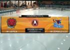 """Video: Hokeja virslīga: HK """"Liepāja"""" - HK """"Zemgale/LLU"""", spēles ieraksts"""