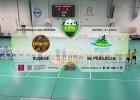 Video: Elvi florbola līga: Rubene - SK Pārgauja. Spēles ieraksts