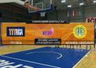 Video: EEWBL: TTT Rīga - Istanbul University, spēles ieraksts