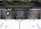 Video: Krievijas Jaunatnes hokeja līga: HK Rīga - Krasnaya Armiya. Spēles ieraksts