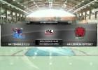 Video: Optibet hokeja līga: HK Zemgale/LLU - HK Liepāja/Optibet. Spēles ieraksts