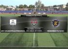 Video: Komanda.lv 1.līga futbolā: BFC Daugavpils/Progress - Rēzeknes FA/BJSS. Spēles ieraksts
