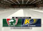Video: OHL: HK Liepāja - HK Kurbads. Spēles ieraksts