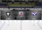 Video: MHL. HK Rīga - Chaika. Spēles ieraksts