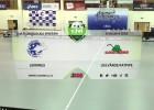 Video: Lekrings - Lielvārde/Fatpipe  Elvi florbola līga. Pusfināla 6. spēle. Spēles ieraksts