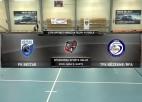 Video: LTFA Optibet virslīga telpu futbolā: FK Beitar - TFK Rēzekne/RFA. Spēles ieraksts