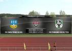Video: FK Smiltene/BJSS - FK Tukums 2000/TSS  komanda.lv 1.līga futbolā. Pilns ieraksts
