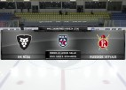 Video: MHL: HK Rīga - Russkie Vityazi. Spēles ieraksts