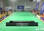 Video: Latvijas junioru čempionāts badmintonā. Dubultspēļu finālu ieraksts
