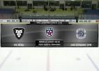 Video: MHL: HK Rīga - JHC Dynamo Spb. Spēles ieraksts