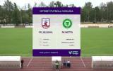 Video: Optibet futbola virslīga: FK Jelgava - FK Metta. Spēles ieraksts