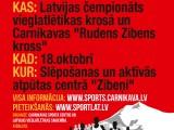 Carnikavā notiks Latvijas čempionāts krosā
