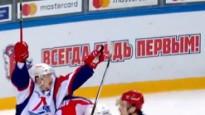"""KHL <i>play-off</i> otrās kārtas vārtu guvumos uzvar """"Lokomotiv"""""""