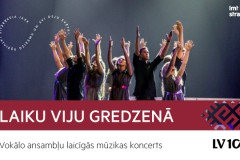 """Video: #DzSv koncerts """"Laiku viju gredzenā"""""""