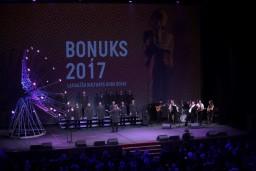 """Desmito reizi pasniegtas Latgaliešu kultūras gada balvas """"Boņuks"""""""