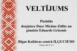 """Latvijas Republikas Neatkarības atjaunošanas dienas  koncerts """"Veltījums"""" kultūras centrā """"Iļģuciems"""""""