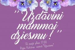 """Mātes dienai veltīts koncerts """"Uzdāvini mammai dziesmu""""  Rīgas kultūras centrā """"Iļģuciems"""""""