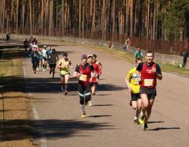 Jelgava skrējēju pārņemta: notiek gatavošanās pirmajam nakts pusmaratonam