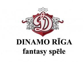"""Konkurss: """"Dinamo fantasy"""" janvāra spēle"""