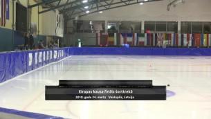 Video: Eiropas kausa fināls šorttrekā. Sacensību ieraksts (24.03.2018)