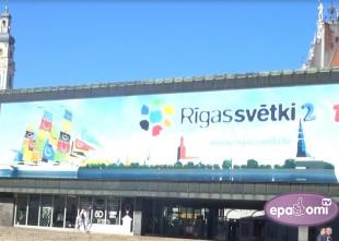 Video: Krāšņie Rīgas svētki piecās minūtēs