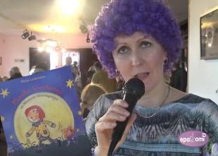 Video: Klajā nākusi jautra grāmata par Pīmuku un Cunduriņu