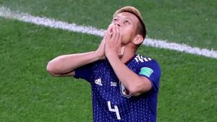 Japāna grupas līderu duelī divreiz atspēlējas pret Senegālu
