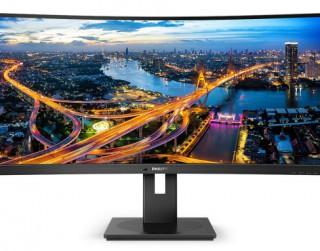 Izcili attēli, lieliskas funkcijas: MMD laiž klajā Philps 346B1C monitoru ar USB-C dokstaciju