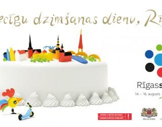 Galvaspilsētas dzimšanas dienu – Rīgas svētkus – šogad atzīmēs no 14. līdz 16. augustam