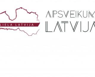Unikālā projektā plāno uzstādīt rekordu ar visvairāk nosūtītajiem Morzes kodā apsveikumiem Latvijai dzimšanas dienā