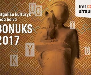 """Video: ŠOBRĪD TIEŠRAIDĒ: Latgaliešu kultūras gada balva """"Boņuks"""""""