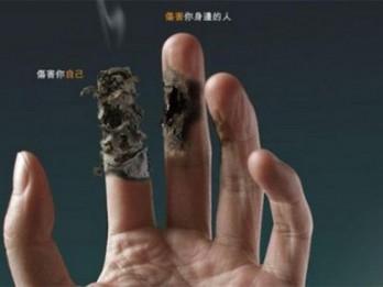 Foto: Labākās anti-smēķēšanas reklāmas