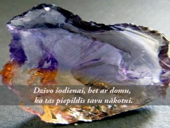 17.janvāra dienas akmens- AMETRĪNS