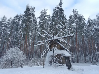 Latvijas Etnogrāfiskā brīvdabas muzeja  GADSKĀRTĒJĀ KONFERENCE