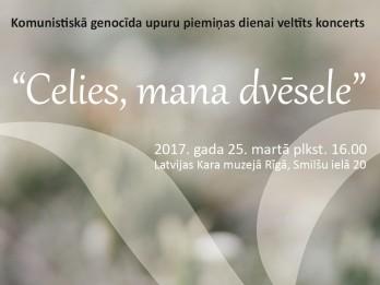 Ar piemiņas koncertu atcerēsies 1949. gada represijas