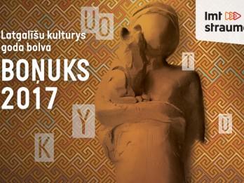 """Video: Šovakar tiešraidē: Latgaliešu kultūras gada balva """"Boņuks"""""""