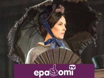 Video: Bovarī kundze Dailes teātrī. Izrādes fragmenti