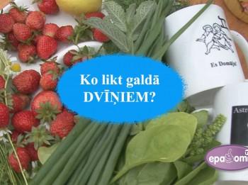 Video: Astroloģiskā virtuve: Ko likt galdā Dvīņiem?