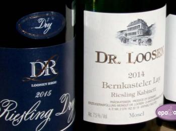 Video: Slaveno Mozeles Riesling vīnu degustācija  Rīgā
