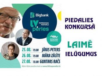"""Zināms uzvarētājs """"Bigbank Latvijas pērles"""" konkursam: Māras Zālītes dziesmu vakars"""