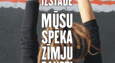 Saldenieku Melitas Mednes un Egila Medņa izstāde  par latviešu spēka zīmēm