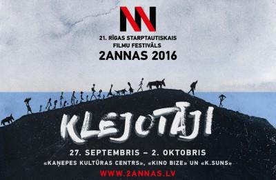 21. Rīgas Starptautiska filmu festivāla 2ANNAS piedāvā sarunas ar kino nozares profesionāļiem Industrijas dienā