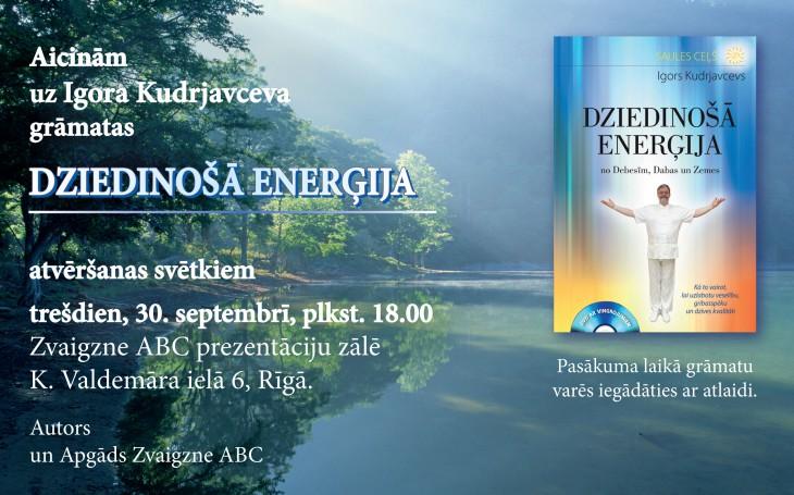 Dziedinošā enerģija – visapkārt un mūsos