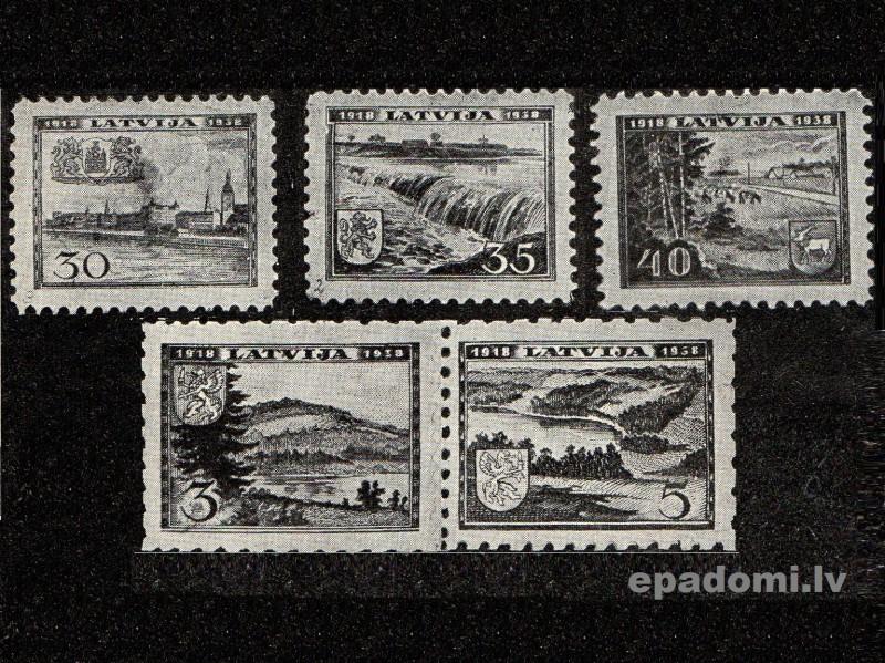 1938. gadā izdotās pastmarkas par godu Latvijas 20 gadu jubilejai
