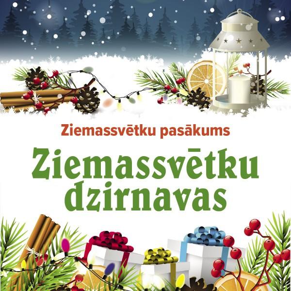 """""""Ziemassvētku dzirnavas"""" Rīgas kongresu namā"""