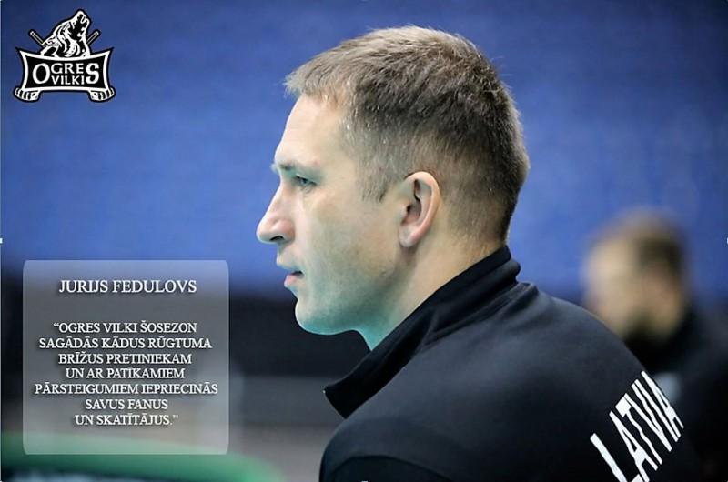 "Par FK ""Ogres Vilki"" galveno treneri kļuvis Jurijs Fedulovs"